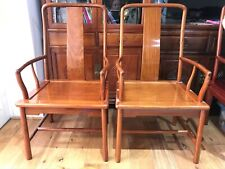 More details for chinese rosewood arm chairs oriental furniture possibly huanghuali 20 century