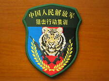 07's series China PLA Army Special Forces Sniper Tiger Patch