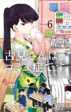 JAPAN NEW LOT Komi-san wa Kommu-shou desu 1~6 set Tomohito Oda manga book