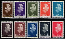 GRECIA/GREECE 1964 MNH SC.778/787 King Paul I