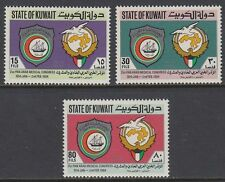 Kuwait 1984 ** Mi.1020/22 Medizin Medicine Ärztekongress Arab medical congress