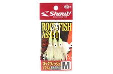 Shout 306-RG Rock Fish Squid Skirt Assist Hook Glow Size M ( 2/0 ) (1895)
