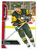 2016-17 UD Parkhurst RED Parallel #244 PHIL KESSELL Retail Only Penguins