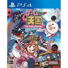 Game Paradise Cruisin Mix  SONY PS4 PLAYSTATION 4 JAPANESE Version