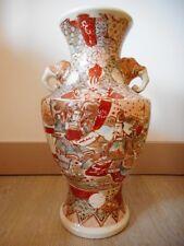 Vase Satsuma céramique Japon (Fin Meiji) - Japan japanese nippon ceramic vintage