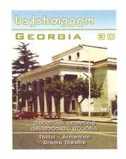 Tbilisi Armenian Dramatic Theater Georgia Armenia 2006 IMPERFORATED Armenia