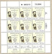 Israel Full Sheet MNH Year 2004 Herzl