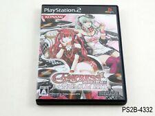 beatmania IIDX 16 Empress + Premium Best Playstation 2 Import PS2 US Seller B