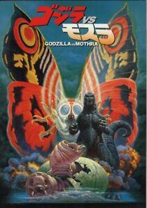 GODZILLA VS. MOTHRA Japanese Souvenir Program 1992 NM