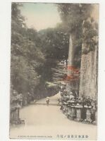 A Ground Of Kasuga Wakamiya Nara Japan Vintage Postcard 157a