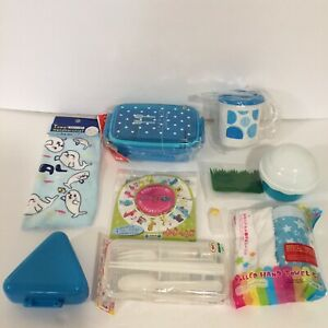 Lunch Bento Box Lot With Blue Bento, Rice Ball Onigiri Case, Picks and More