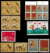 China 1993-03 (8), 1993-04 (2), 1993-05 (5), 1993-06 (3) stamps total 18 sets