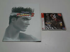 Virtua Fighter 3TB + Not For Sale A4 Artbook Official Sega Dreamcast Japan NEW