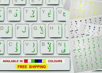ARABIC KEYBOARD STICKERS LAPTOP COMPUTER TRANSPARENT ANTIGLARE GREEN LETTERS +