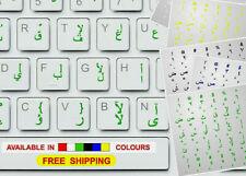 ARABIC KEYBOARD STICKERS LAPTOP COMPUTER TRANSPARENT ANTIGLARE GREEN LETTERS +