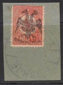 ALBANIA - 1919 10 PARA OVERPRINT EAGLE ON FRAMMENT RARE