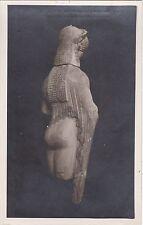 "GREECE - Athenes - Musée National - Korè dite ""La Boudeuse"" - Photo Postcard"