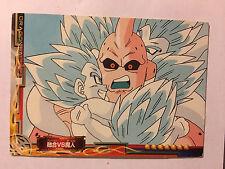 Dragon Ball Z Collection Card Gum 43