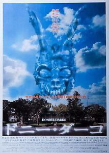 Donnie Darko 2001 Richard Kelly Japanese Mini Movie Poster Chirashi Japan B5