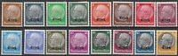 Stamp Germany Alsace Mi 1-16 Sc N27-42 WW2 1940 War France Occupation MNH