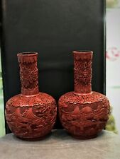 Pair Of Antique Chinese Cinnabar Vases