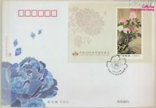 People's Republic of China Mi.-number.: Block154x (complete issue) FDC (9398839