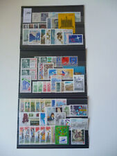TP FRANCE ANNEE COMPLETE 1995 NEUF **
