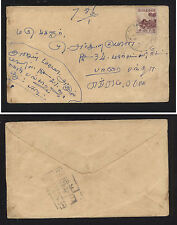 Malaya    Japan Occupation cover         FL1123