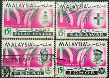 Malaysia Used Stamps - 4 pcs 1965 15 cents Orchids Definitive Stamp