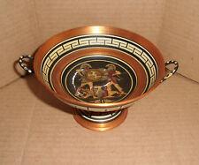 "Vintage Handmade in Greece Copper Bowl Dish Warriors Spartans Spartan Art 3""x 5"""