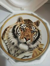 Siberian Tigers Collector Plate By Lenox 1994 Limited Edition Gold Trim