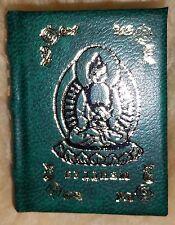 """Mini 2"""" livre russe moderne Bouddhisme Bouddha Dharma Cadeau de souvenir Book"""