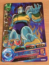 Carte Dragon Ball Z DBZ Dragon Ball Heroes Galaxy Mission Part 02 #HG2-26 Rare