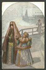 S. Solomko, The Admirer, Old Postcard