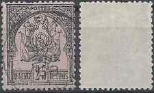 France Colony Tunisia N°5 - Obliteration Stamp a Date - Value