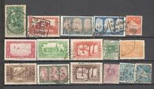 S2225 - ALGERIA 1936 - LOTTO DIFFERENTI EMESSI DEL PERIODO - VEDI FOTO