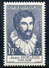 STAMP / TIMBRE FRANCE NEUF N° 1067 ** CELEBRITE / JEAN GOUJON SCULTEUR