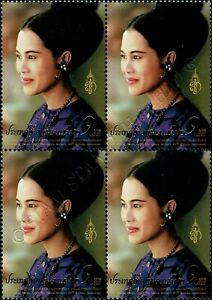 Queen Mother Sirikit's 89th birthday -BLOCK OF 4- (MNH)