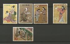 Japon 1960 4 timbres neufs & 1 timbre oblitéré semaine philatélique  /T4598