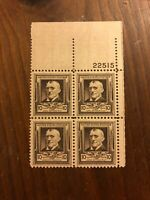 US #868 MNH VF Plate block