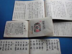 JAPANESE HAND WRITTEN  BOOK VARIOUS TOPICS KANJI GEOGRAPHY SET 4 MEIJI/EDO?