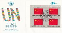 UN176) United Nations 1983 China 20c Stamp - UN Flag Series FDC. Price: $8