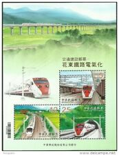 2014 taiwan RAILWAY TRAIN MS