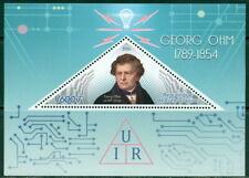 2016 Georg Ohm S/S MNH physics