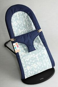 Replacement cover for Baby Bjorn bouncer.