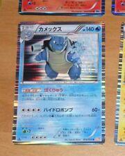 POKEMON JAPANESE CARD HOLO CARTE 014/059 R BW6 1ED JAPAN NM