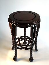 Vintage Chinese Rosewood Carved Wooden Stand 12� Tall