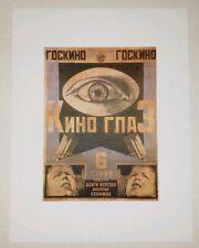 Kino Glaz by Aleksandr Rodchenko 1924 Art Work Herb Lubalin Reprint