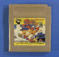 Famista Baseball (Nintendo Game Boy GB, 1990) Japan Import