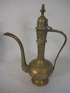 """Vintage India Sarna Brass Coffee Teapot, 11 1/3"""" Tall X 8"""" Widest, 1.5 Lbs"""